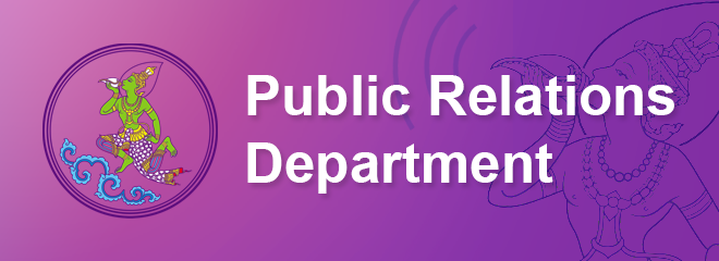 Public Relations Department