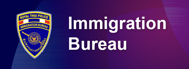 Immigration Bureau
